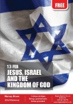 Jesus, Israel & the Kingdom of God